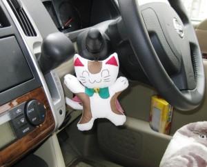 運転中いつもニコニコ安全運転、怒らず焦らず